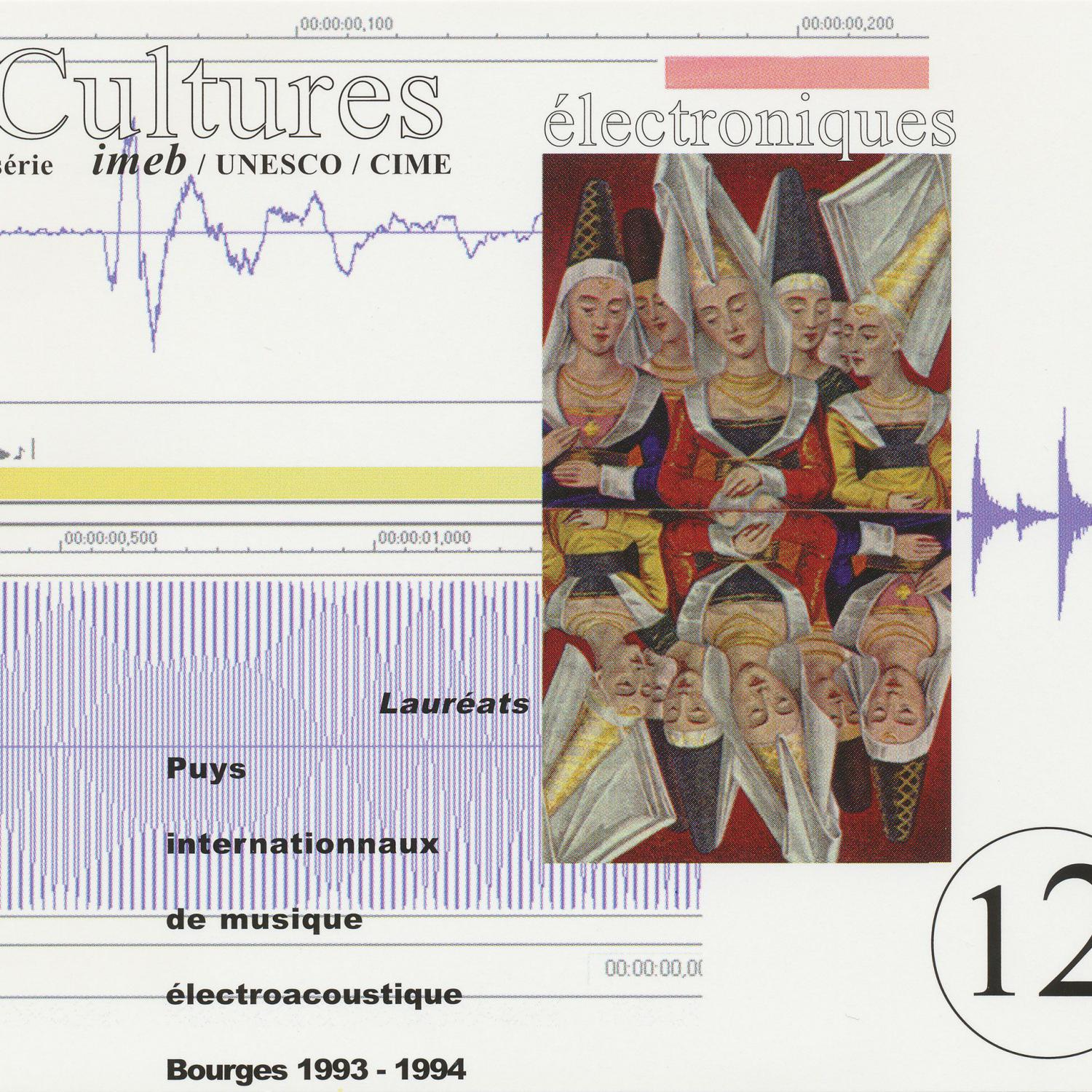 Cultures Electroniques #12 - front sleeve