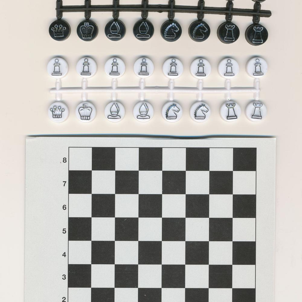 Free Chess - magnetic chess